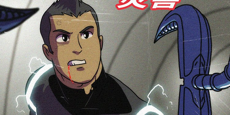 ModernCityCover_02_PDK-AnimeComics05FEATURE