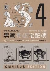 KurosagiCorpseDelivery_Omnibus_v4
