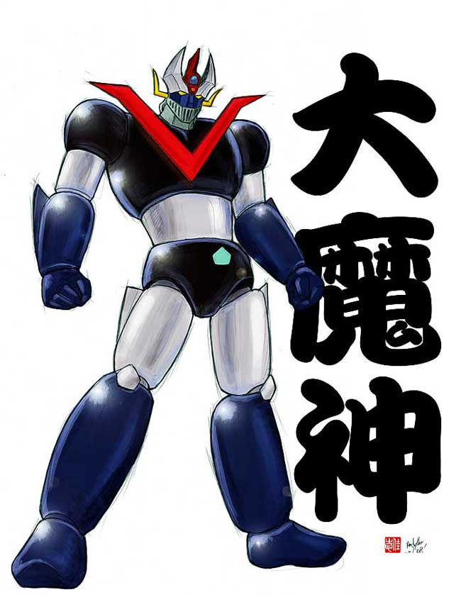 Great-Mazinga