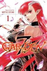 7thGARDEN-GN01