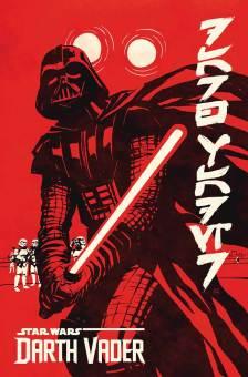 Darth_Vader_25_Chiang_Variant
