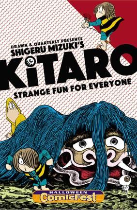 HCF16_DrawnQuarterly_Shigeru-Mizuki-Kitaro