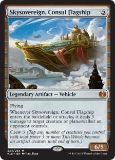 skysovereign-consul-flagship_en_hrr