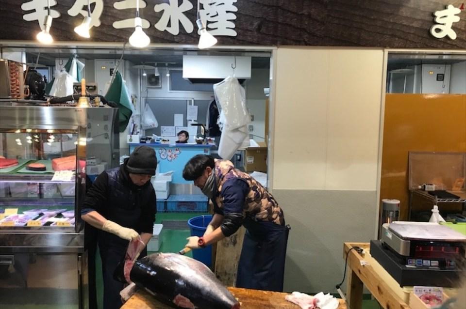 Tuna Auction at Tokyo Tskukiji Fish Market