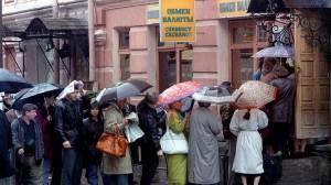 Девальвация рубля как заработать