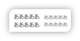 元フォント(MS Pゴシックと設定変更後(メイリオ)