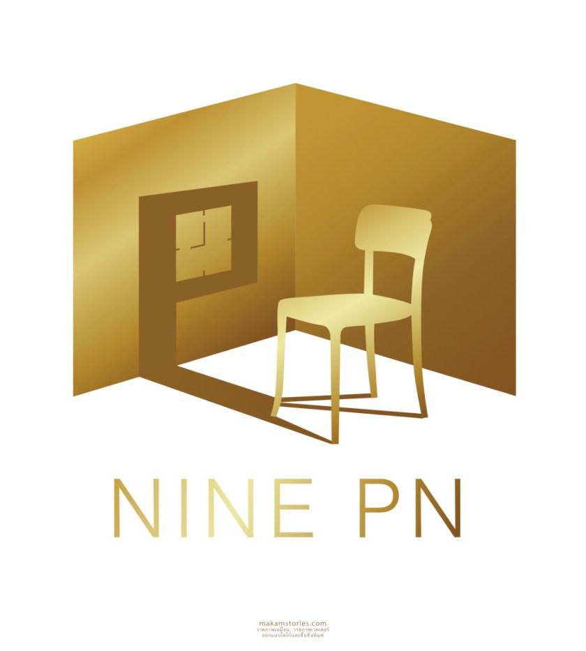 ออกแบบโลโก้บริษัท โลโก้ร้านค้าให้เช่าและจำหน่ายเก้าอี้ Nine PN