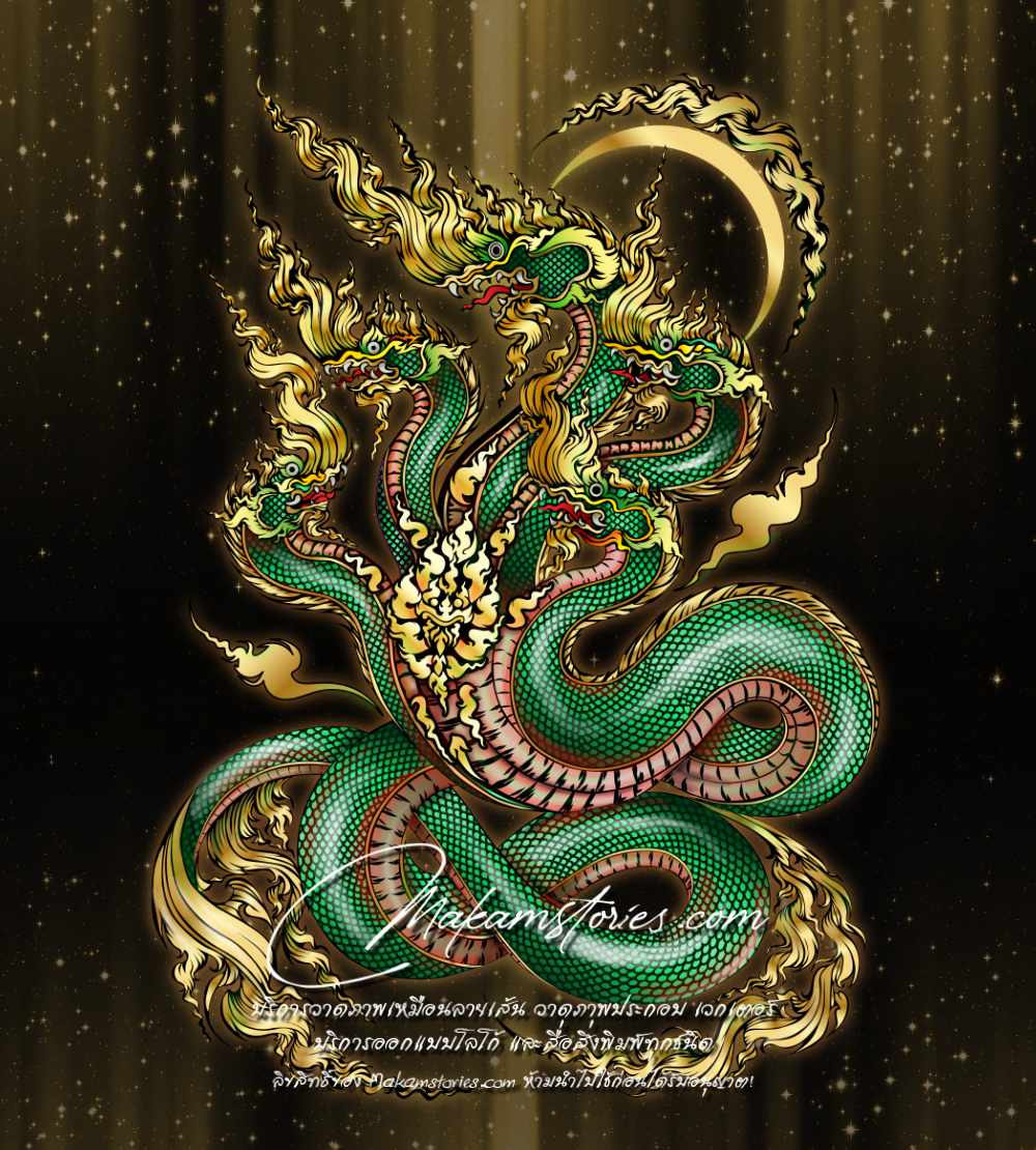 ภาพวาดสไตล์เวกเตอร์ ภาพวาดพญานาค 5 เศียร งานดราฟภาพวาดพญานาคดำแสนสิริจันทรนาคราช Thai Dragon Illustration