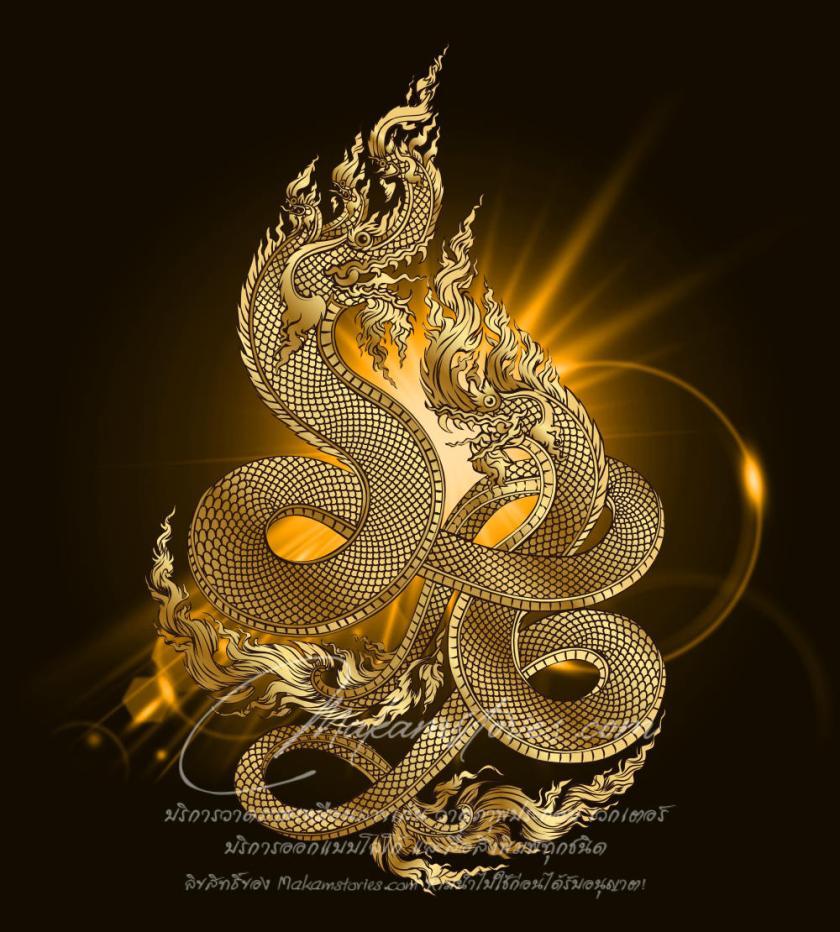 วาดภาพพญานาคสีทอง ภาพวาดพญานาคคู่ Thai Dragon Illustration
