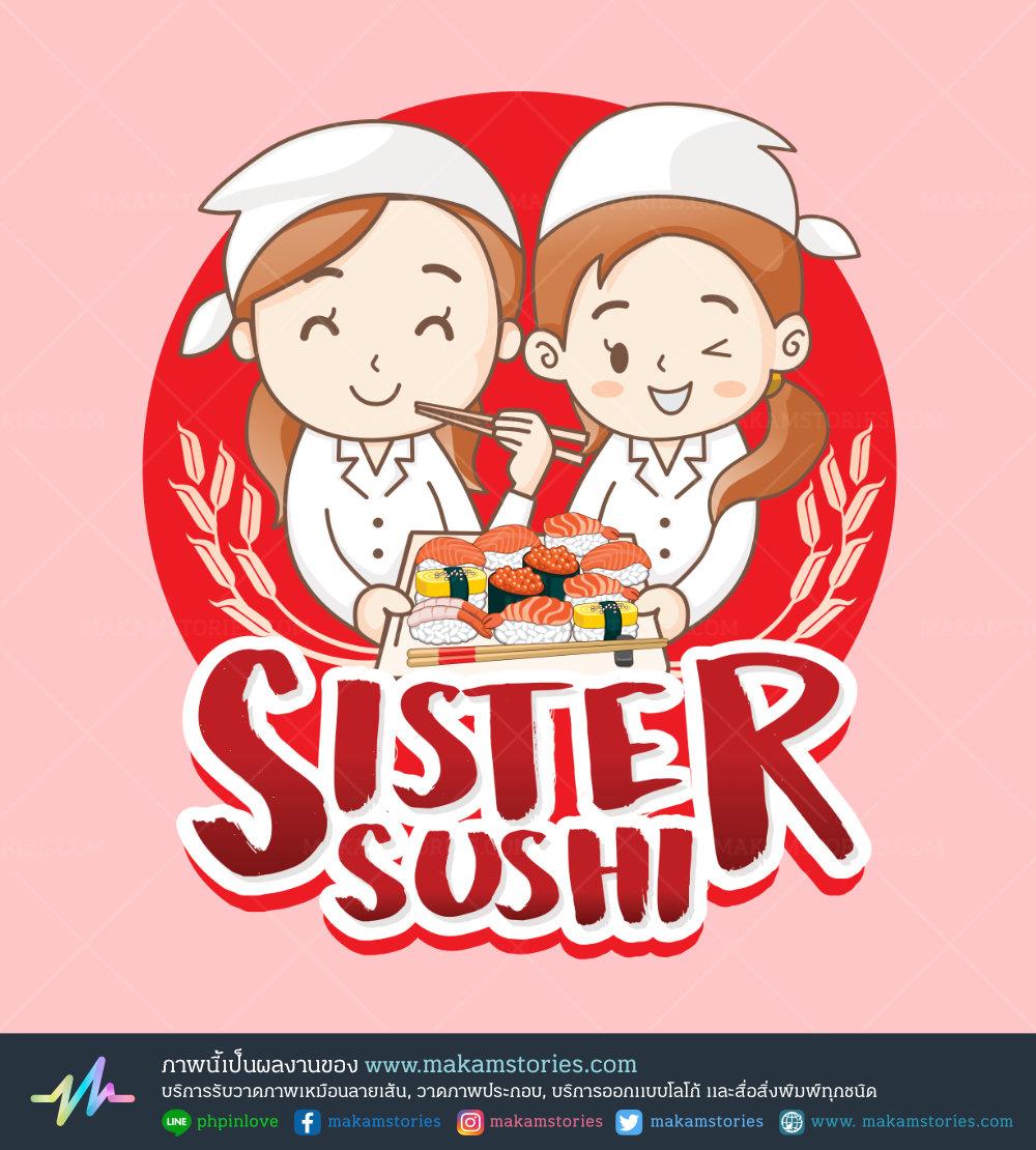 ออกแบบโลโก้ร้านขายซูชิ โลโก้การ์ตูน โลโก้ร้านอาหาร Sushi Logo