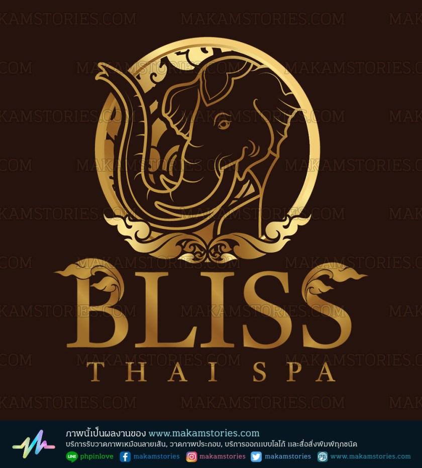 โลโก้สปานวดแผนไทย โลโก้รูปช้าง โลโก้ลายไทย Thai Massage Spa Logo