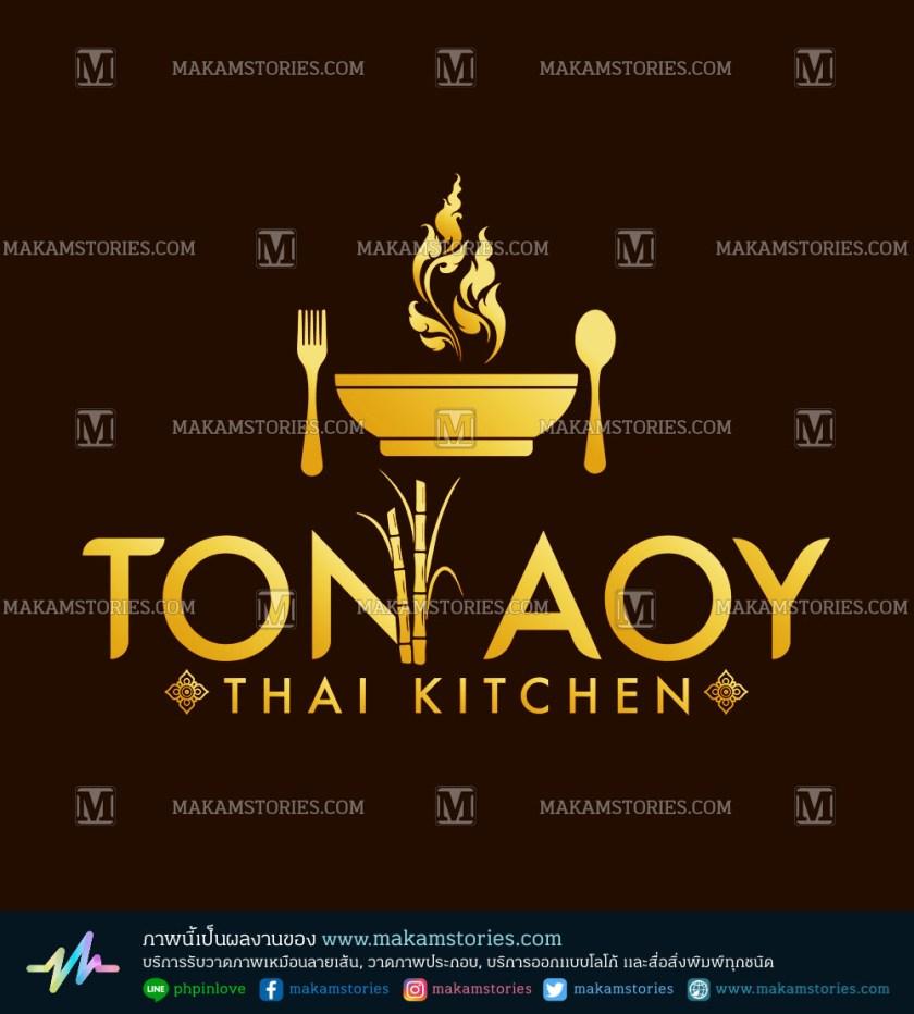 โลโก้ร้านอาหาร Thai Restaurant Logo