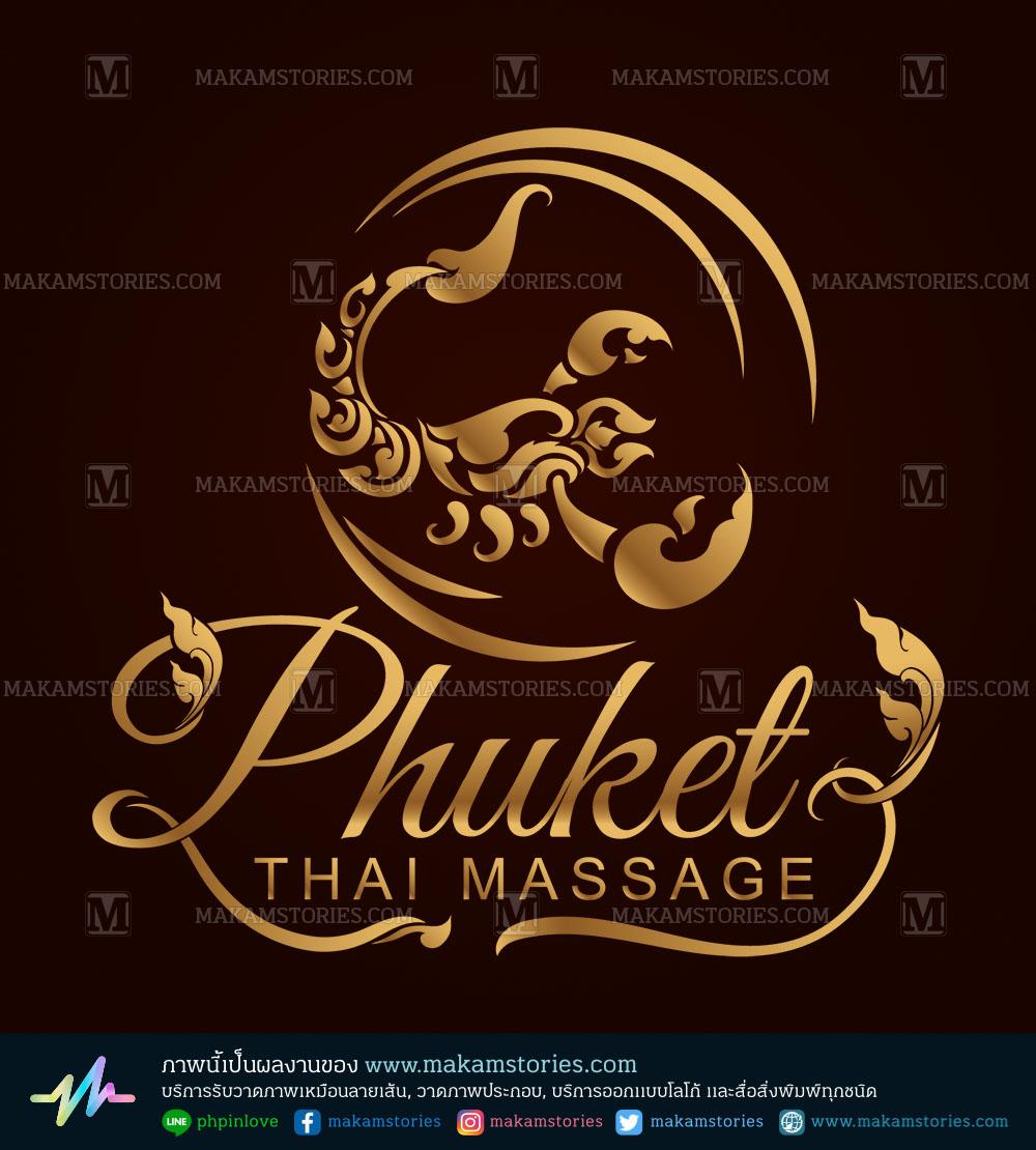 โลโก้นวดแผนไทย โลโก้ลายไทย โลโก้แมงป่อง Thai Massage Logo