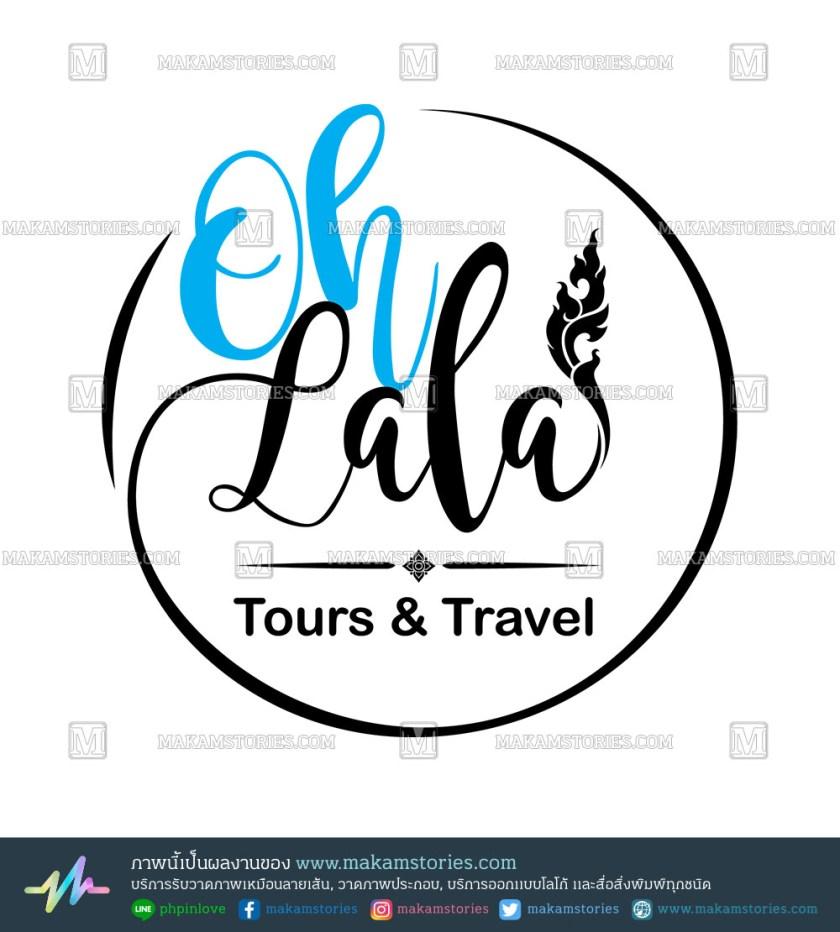โลโก้บริษัททัวร์ โลโก้ท่องเที่ยว Tour and Travel Logo