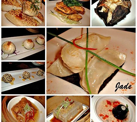 Jade restaurant, JW Marriott 1
