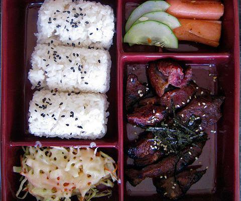 Obento Japanese Restaurant (Now Renjiro) 1