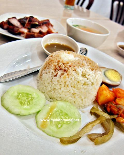 Nasi Ayam Aman 2