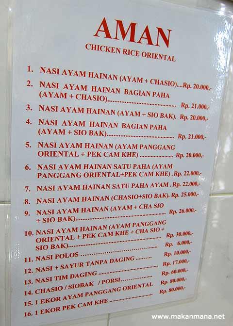 Nasi Ayam Aman 3