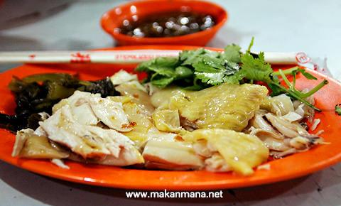Aseng Pek Cam Kee & Bubur Ayam 1