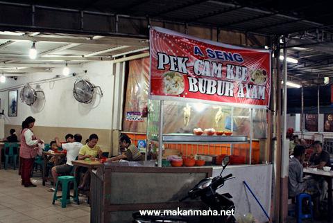 Aseng Pek Cam Kee & Bubur Ayam 4