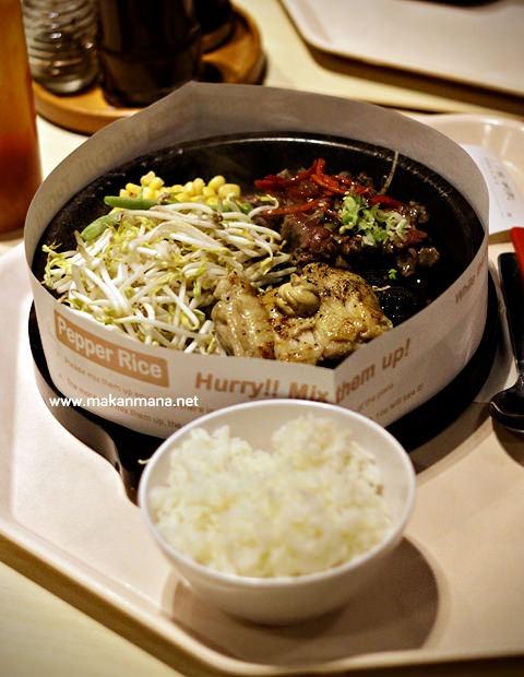 Pepper lunch, Cambridge Mal 1