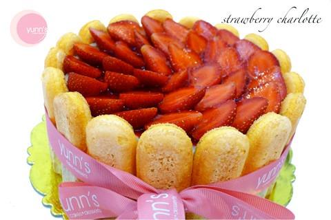 Yunn's Cakes & Desserts 13