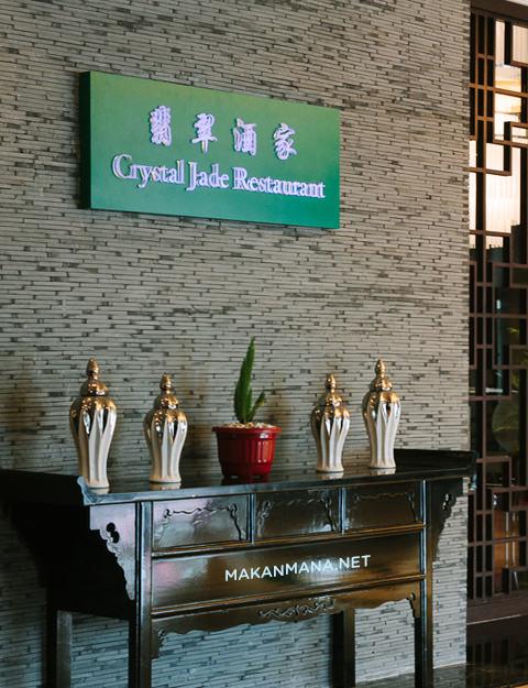 papan nama crystal jade