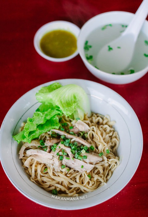 mie ayam acu cover