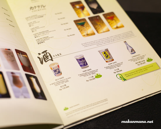 Sakae Sushi at Hermes Palace Polonia (Closed) 5