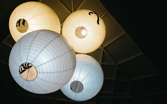 lampu dr sushi