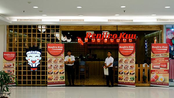 renjirokuu medan fair