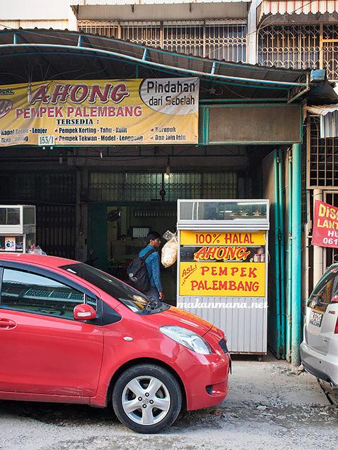 pempek palembang Ahong Medan