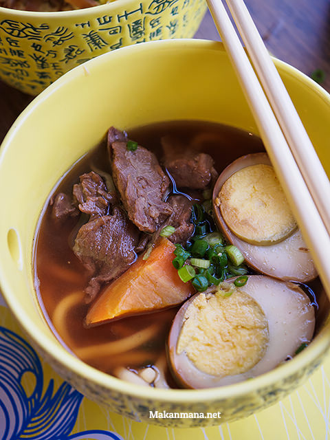 aniu signature taiwan beef noodle