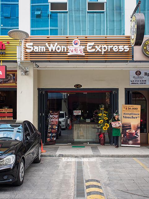 samwon express medan centre point mal