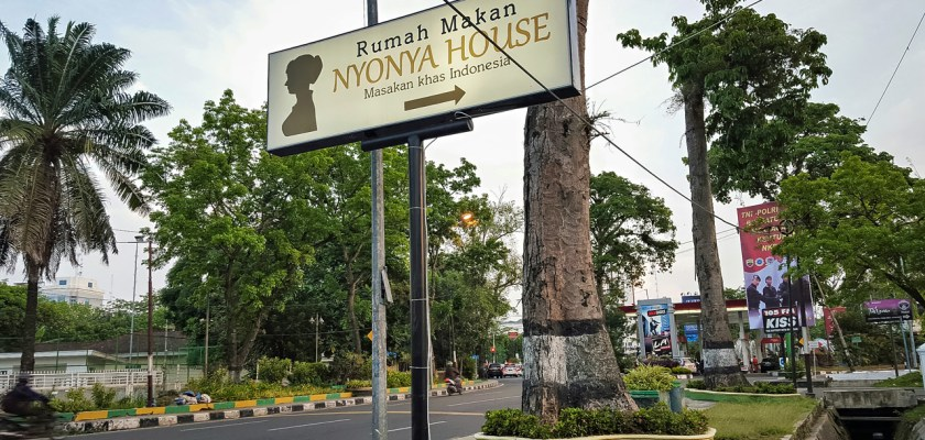 Masakan ala Indonesia di Nyonya House (Closed) 1