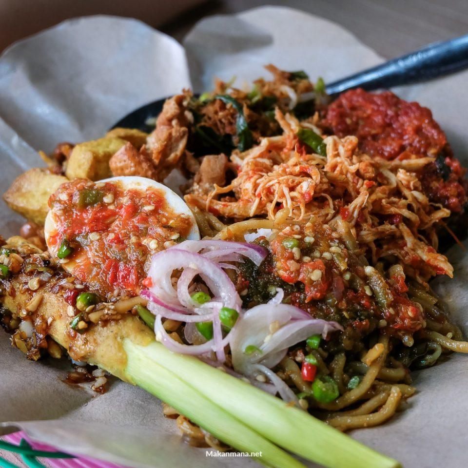 Nasi Pedas Bali