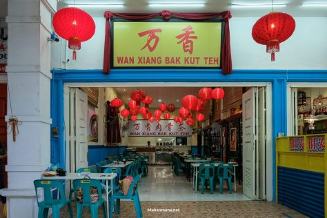 Wan Xiang Bak Kut Teh Cemara Asri