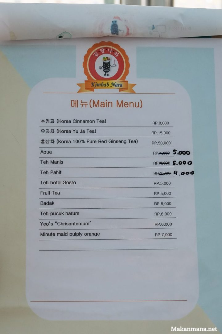 Kimbab Nara Menu menu