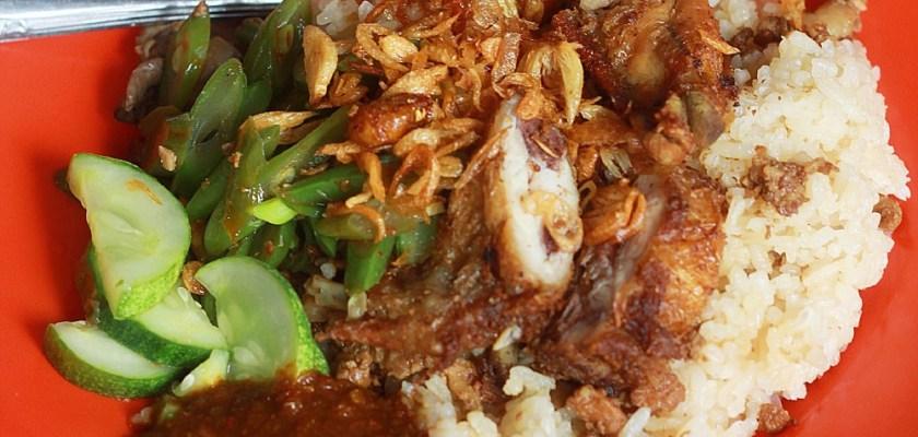 Nasi Ayam AMin: Nasi Ayam 'Lama Tak Makan' 1