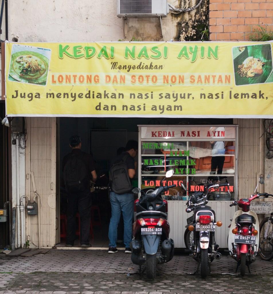 kedai nasi ayin