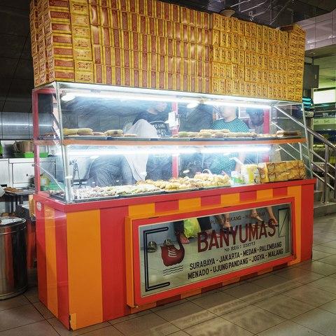 toko kue banyumas traditional cake shop