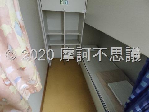 IMG_20201015_232550