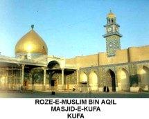 hazrat muslim bin aqeel (ra)