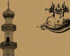 1280x1024 high resolution Calligraphy digital Word - 198649460268809