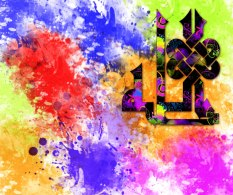 Color Full Abstract Wallpaper with Calligraphy in