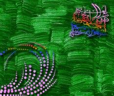 Islamic Calligraphy in Khat-e-Thouluth Zari 1136x1 - 200752403391848