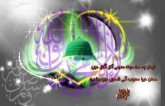 My Islamic and digital works + different forms of - 194438524023236