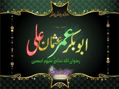My Islamic and digital works + different forms of - 194438960689859