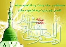My Islamic and digital works + different forms of - 194439557356466
