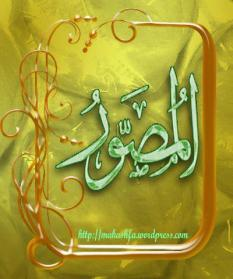 My Islamic and digital works + different forms of - 194439714023117